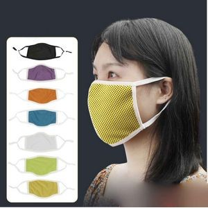 Cooling Face Mask with Adjustable Ear Loops
